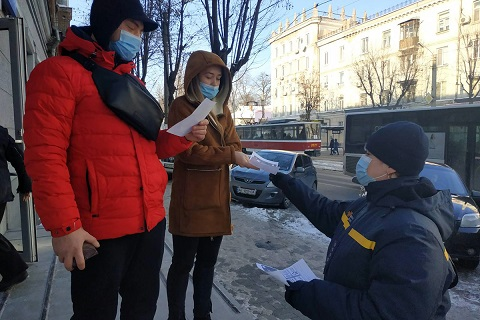 Специалисты Службы спасения г. Каменское провели профилактический рейд Днепродзержинск