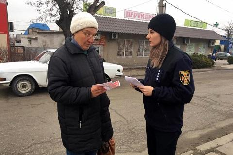 Спасатели г. Каменское провели с населением Заводского района профилактическую работу Днепродзержинск