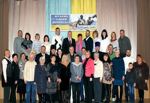 День волонтера отметили мероприятием в Южном районе г. Каменское Днепродзержинск