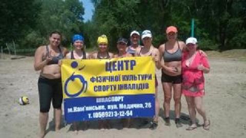 В Каменском провели чемпионат пляжного волейбола Днепродзержинск