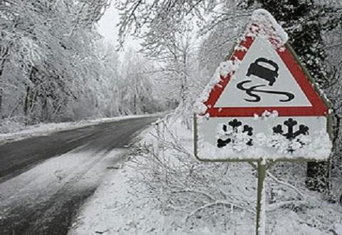 Каменчан снова предупреждают о снежном шторме Днепродзержинск
