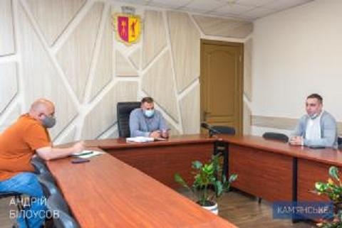 Для жителей г. Каменское запустили новый сервис Днепродзержинск