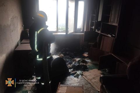 В Каменском спасатели боролись с огнём в двух квартирах Днепродзержинск