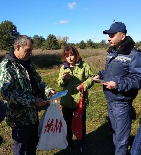 Спасатели ГПСЧ Каменского провели профилактическую работу с грибниками Днепродзержинск