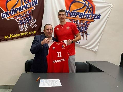 БК «Прометей» г. Каменское укомплектовал команду к новому сезону Днепродзержинск