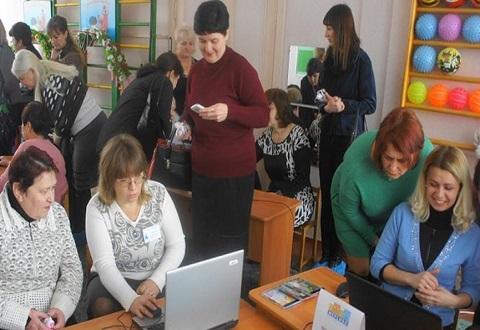 Руководители ДУЗ г. Каменское провели обмен опытом Днепродзержинск
