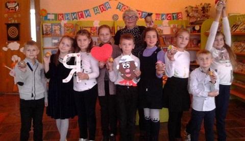 В библиотеках г. Каменского провели праздник картофеля Днепродзержинск