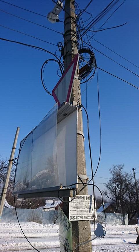 На остановке в поселке Романково г. Каменское украли электронное табло Днепродзержинск