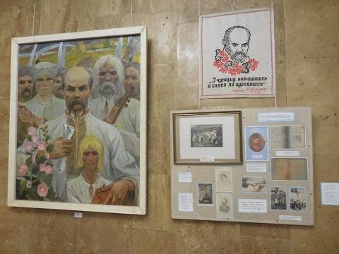Музей истории г. Каменское открыл выставку ко дню рождения Т. Шевченко Днепродзержинск