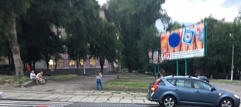 В Каменском пешеход пострадал при ДТП Днепродзержинск