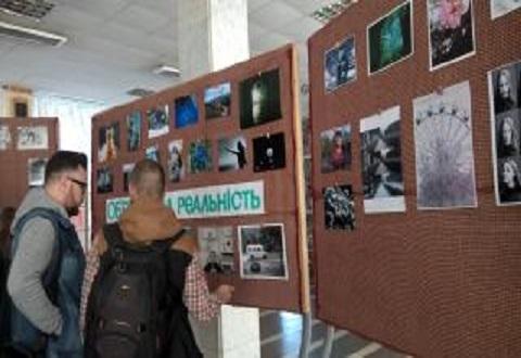 В Каменском наградили участников городского фотоконкурса Днепродзержинск