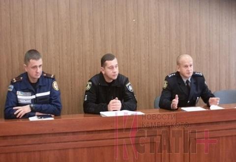 Полиция г. Каменское рассказала о событиях праздничных дней Днепродзержинск