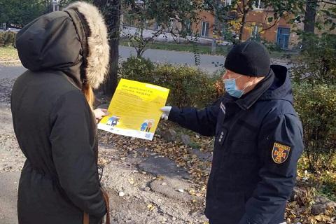 Спасатели г. Каменское провели профилактические беседы Днепродзержинск