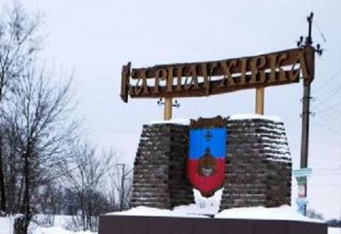 В Каменском отменили решение об отделении Карнауховки Днепродзержинск