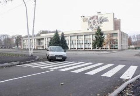 После капремонта одна из старейших улиц г. Каменское преобразилась Днепродзержинск