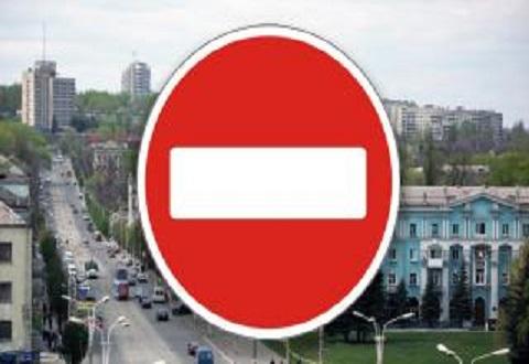 Каменчан просят учесть особенности движения транспорта во время проведения общегородского легкоатлетического пробега Днепродзержинск