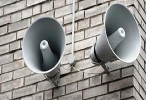 В Каменском проведут проверку системы оповещения Днепродзержинск