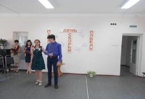 В территориальном центре Заводского района г. Каменское поздравили ветеранов Днепродзержинск