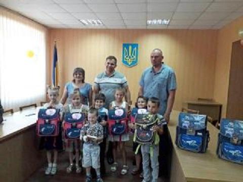 Администрация Заводского района г. Каменское помогла детям подготовиться к школе Днепродзержинск