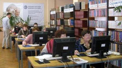 Транспортный налог 2015 московская область льготы пенсионерам