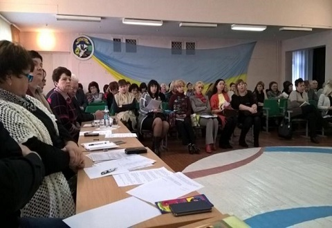 В г. Каменское провели расширенное заседание коллегии по вопросам образования Днепродзержинск