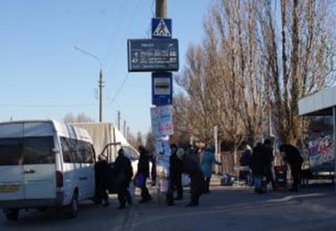 «Яндекс.Транспорт» запускает в сервис Каменское Днепродзержинск