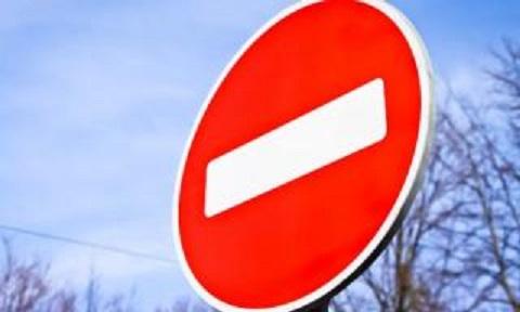 На День города в Каменском временно перекроют движение транспортных средств Днепродзержинск