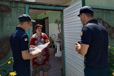 Спасатели ГПСЧ г. Каменское предупреждают местных  жителей Днепродзержинск