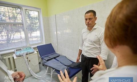 Центр реабилитации воинов ООС открыли в г. Каменское Днепродзержинск