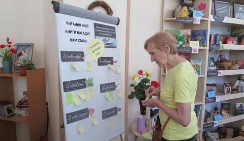 В библиотеке г. Каменское подвели итоги акции «Читай со вкусом» Днепродзержинск