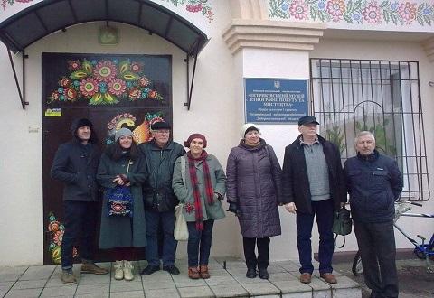 В Каменском завершил работу фестиваль поэзии «Материк» Днепродзержинск