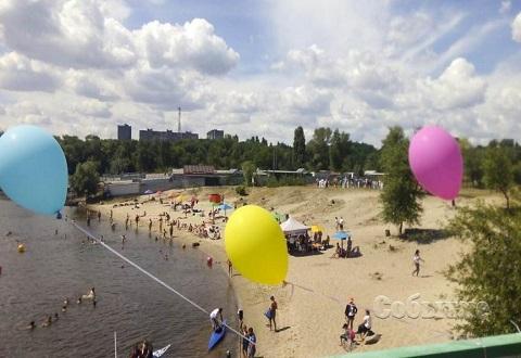 В Каменском весело проходит фестиваль пляжных видов спорта Днепродзержинск