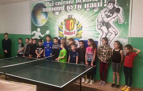 Юные спортсмены г. Каменское  провели турнир по настольному теннису Днепродзержинск