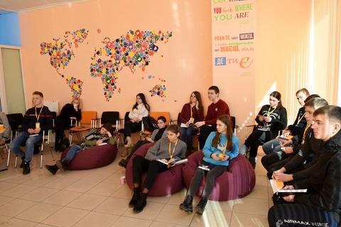 Молодежь Каменского учили командной работе Днепродзержинск