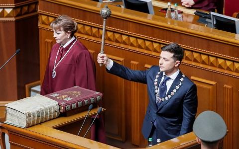 Фото: segodnya.ua Днепродзержинск