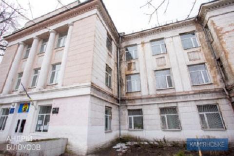 В учебном заведении  Каменского отремонтируют кровлю и фасад Днепродзержинск