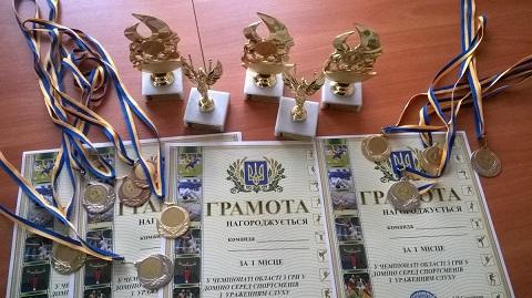 «Инваспорт» провел для спортсменов Каменского состязания по игре в домино Днепродзержинск