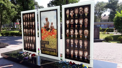 В Каменском прошла эстафета памяти Днепродзержинск