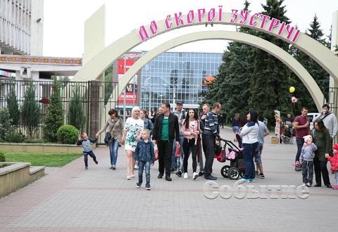 Каменский парк отдыха открывает новый сезон Днепродзержинск