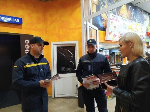 Для профилактической работы спасатели г. Каменское посетили ТРК «ЦУМ» Днепродзержинск