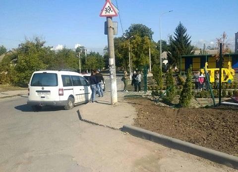 Фото: 5692.com.ua Днепродзержинск