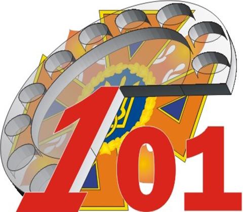 Спасатели ГПСЧ № 22 г. Каменское напомнили правила использования пиротехнических изделий Днепродзержинск