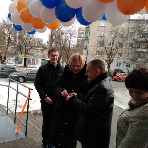В Каменском открыли современный центр по обслуживанию клиентов Днепродзержинск
