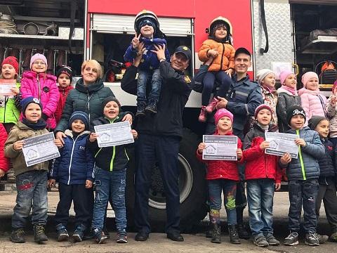 Для дошкольников сотрудники ГПСЧ № 7 г. Каменское провели экскурсию Днепродзержинск