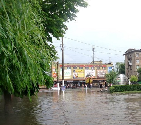 Фото: nashreporter.com Днепродзержинск