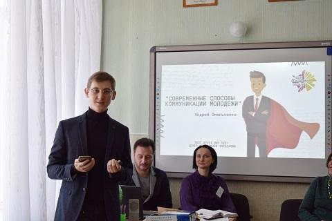 В Каменском провели семинар для социальных педагогов учебных заведений Днепродзержинск