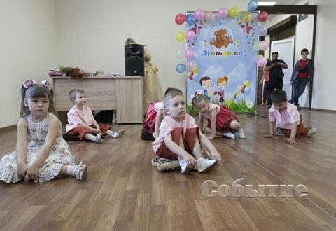 В Каменском провели праздник семьи Днепродзержинск