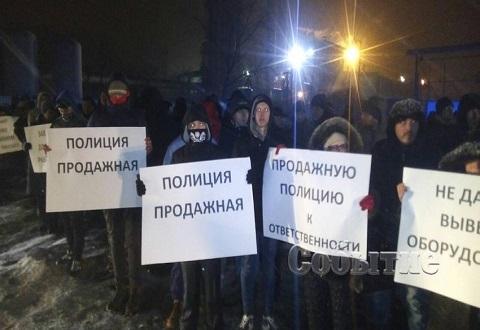 В Каменском группа людей провела пикет у завода «Метсплав»  Днепродзержинск