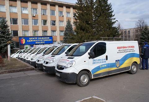 Аварийные службы Каменского на посту Днепродзержинск