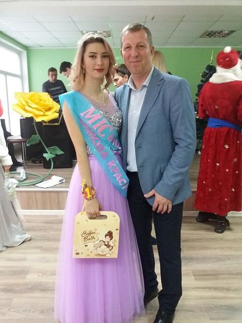 В городе Каменское прошел конкурс красоты Днепродзержинск